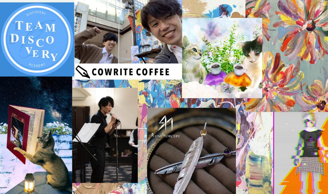eN CAFE